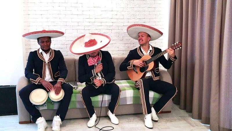 CYGO - Panda E (cover by Mariachi Los Panchos)