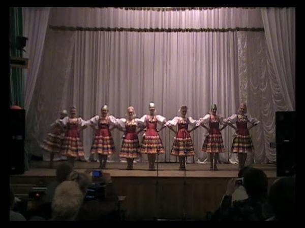Заслуженный ансамбль танца Украины Днiпро 2009г. Русский танец. Постановка Плужникова С. В.