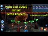 Star Wars Galaxy of Heroes Darth Vader Zeta Leader SOLOS ENTIRE Heroic Rancor! How-to Guide!
