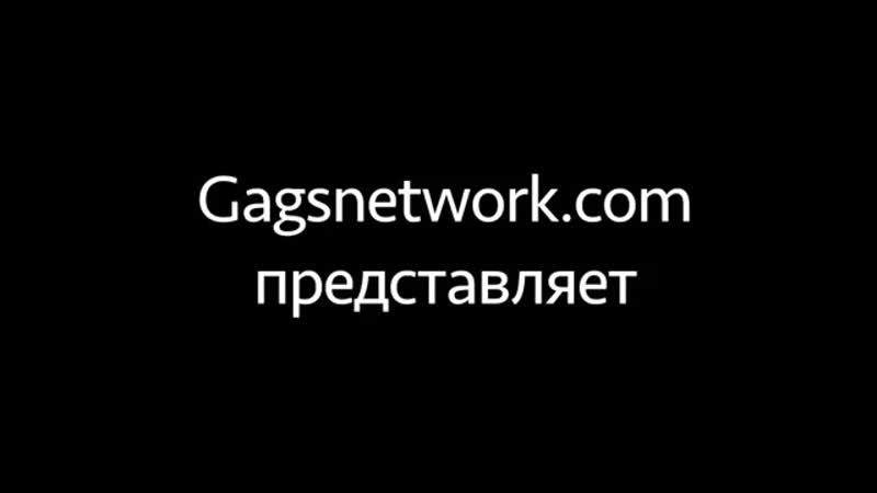 Голые и Смешные Эффект Мерлин Монро mp4