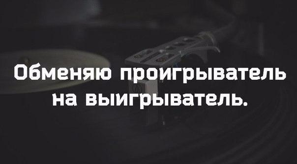 """Саакашвили опроверг слухи о своей отставке: """"Первый раз это слышу"""" - Цензор.НЕТ 571"""