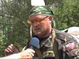Дмитрий Гау и бойцы Русской Армии Смерть американским карателям