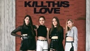 BLACKPINK (블랙핑크) - 'Kill This Love' __ dance cover by CBN (cosplay ver.)