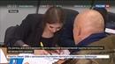 Новости на Россия 24 Избиратели выдвинули Путина на пост президента