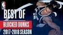 No Dunk Is Safe 2017 2018 NBA Season NBANews NBA