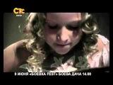СТС-Курск. Большая афиша. 4 июня 2013