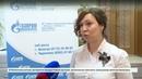 Вологодские компании задолжали газовикам более 1 млрд рублей