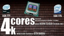 Лебединая песня Core Quad (xeon e5450 4.0GHz OC ddr3 1333MHz) в 4K (1080ti)