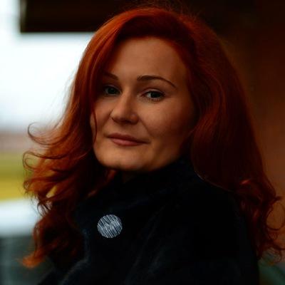 Svetlana Vychygzganina, 10 февраля , Пермь, id163023462
