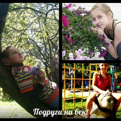 Екатерина Волк, 11 мая , Санкт-Петербург, id95906585