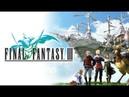 Прохождение Final Fantasy III. Часть 9. Босс: Кракен