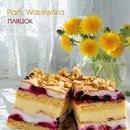 пироги с ягодами и фруктами - Страница 3 WpyQJ_4vNNk