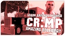 1 БУДНИ ДАЛЬНОБОЙЩИКА В КРМП! - AMAZING RP GTA Криминальная Россия!