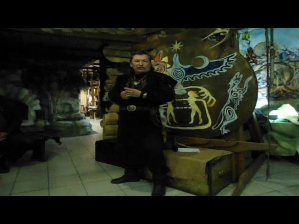 Шаман Артём Игнатенко Часть 3
