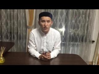 Рамазан айы...