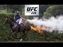 Результаты турнира UFC 226 Miocic vs Cormier TUF 27 Finale