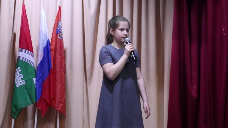 Полина Коба
