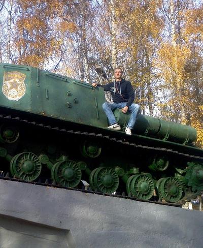 Александр Кондратенко, 5 марта 1991, Клинцы, id42629207