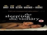 The Sleeping Dictionary -Guy Jenkin -2003 - Jessica Alba, Brenda Blethyn, Hugh Dancy