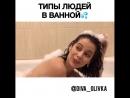 Всем доброго утра и хорошего дня! 😋🤗 Отмечай такую подругу под видео! 👇🏻😂 Автор- diva_olivka