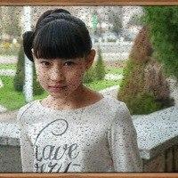Ангелина Ли, 7 февраля , Уфа, id133601747