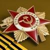 Великая Отечественная война в нашей памяти