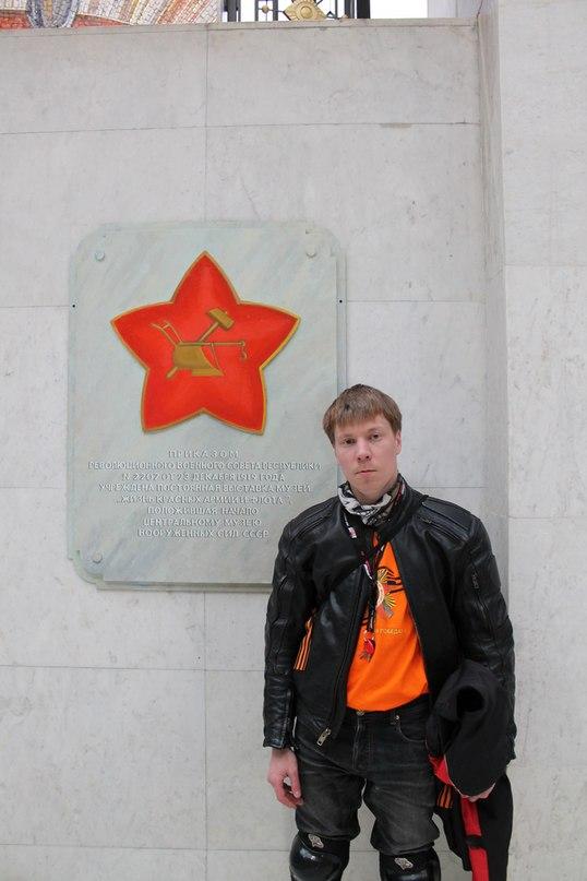 Валера Смирнов | Москва