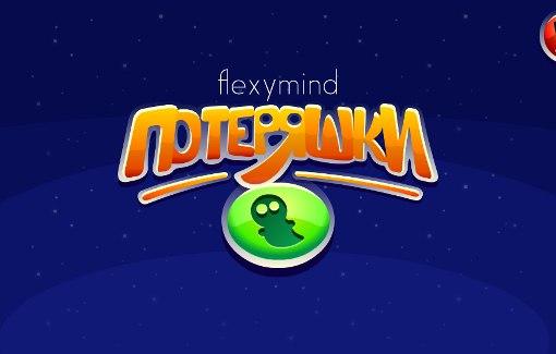развивающие игры для детей 5 6 7 лет играть онлайн бесплатно