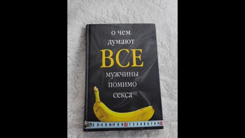 За один вечер прочитал!! Клевая книга. Правдивая!!