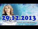 ▐►Seni Axtariram (29.12.2013) FULL◄▌