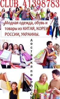 Женская Одежда Оплата При Получении Доставка
