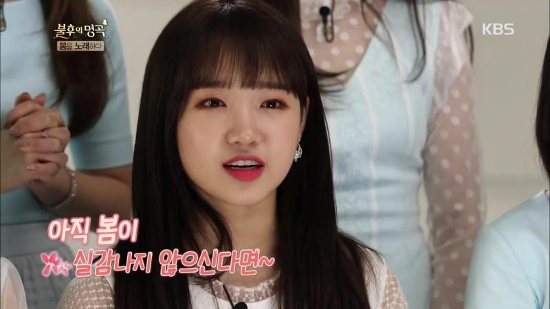 불후의명곡 Immortal Songs 2 - 봄은 청춘이다! 위키미키 4번 째 출격!. 20180414