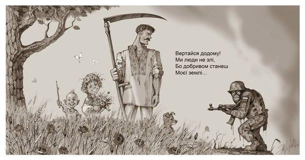 Город Попасная на Луганщине взбунтовался против террористов - Цензор.НЕТ 7918