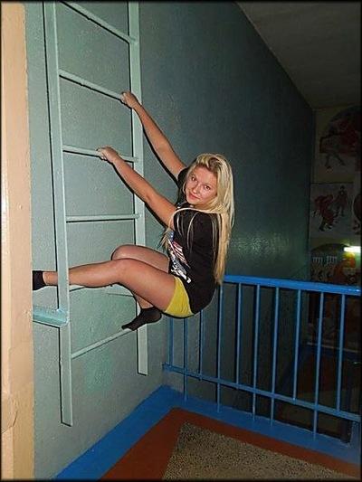 Olga Severina, 27 февраля , Бобруйск, id143207559