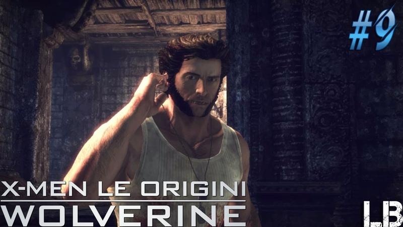 X Men Origins Wolverine пробуждение 9