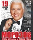 Константин Легостаев фото #50