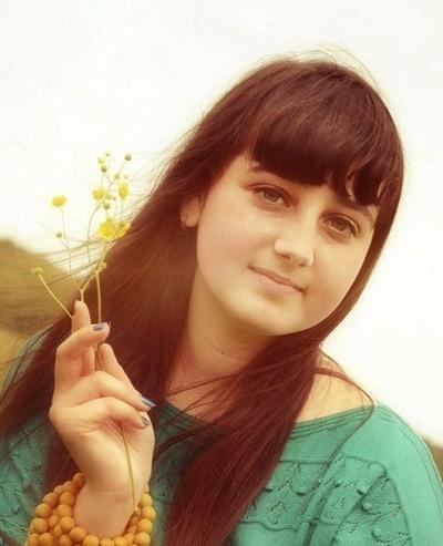 Наталя Василенко, 23 ноября 1996, Каменец-Подольский, id78513733