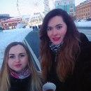Татьяна Захарчук фото #16