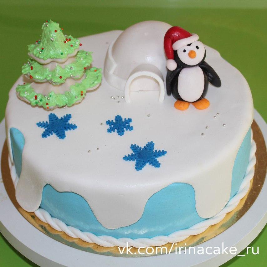 Новогодний торт (Арт 3)