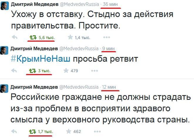 """Украинские семьи уже достаточно получили от Путина """"груза 200"""", и получать еще так называемый путинский конвой -этого уже хватит! - Соболев - Цензор.НЕТ 7117"""