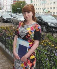 Айгуль Хабудинова