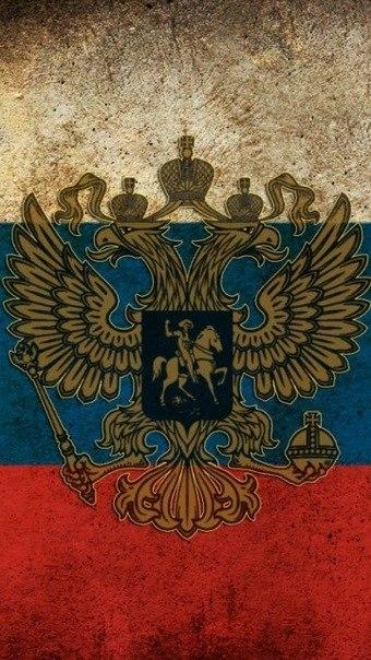 скачать заставку на телефон герб россии № 34322  скачать