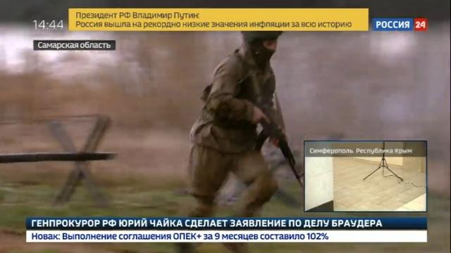 Новости на Россия 24 • День спецназа бойцы из Самары встретили на психологической полосе препятствий