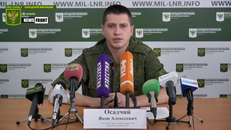ВСУ создали четыре снайперских отряда для провокаций в зоне ООС