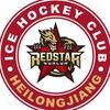 HC Kunlun Red Star Heilongjiang (Harbin)