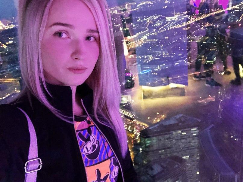 Злата Калягина | Москва