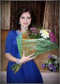 Алина Грамович