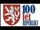 1918 2018 100 let České republiky