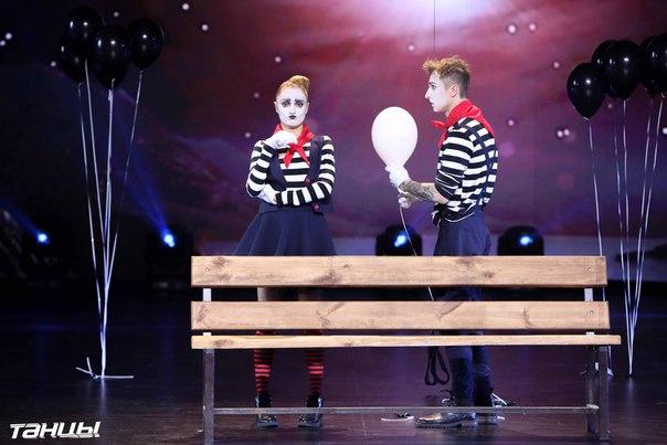 танцы на тнт второй сезон полуфинал