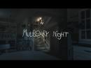 Ночной Малберри Mulberry Night 2018 ужасы короткий метр